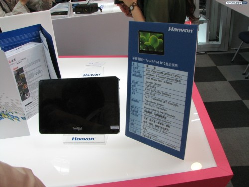 COMPUTEX 2010 - Award Winners, New Products, and Emerging Trends