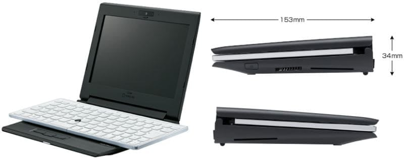 King Jim Creates 8-Inch Laptop with Rotating 12-Inch Keyboard