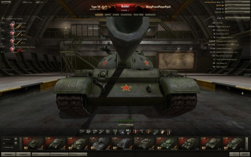 WARGAMING's World of Tanks for the PC Platform Reviewed